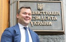 """Березовец: """"Все выглядит так, что за подозрением ГПУ Богдану стоит сам глава ОП"""""""