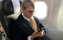 """Тимошенко """"смоталась"""" из Украины перед историческим голосованием Рады о РФ - соцсети в ярости"""