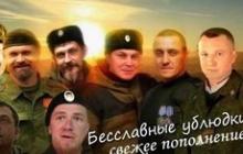 Шкиряк о смерти Болотова: всех свидетелей кровавых терактов и военных преступления Кремля на Донбассе Путин замочит в сортире