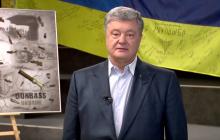 Порошенко в День защитника Украины ярко поздравил всех воинов – видео