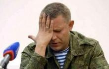 """После Плотницкого """"донецкие"""" скоро к ужину будут БТРы сгонять - главари """"ДНР"""" усилили охрану"""