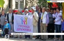 В Донецкой области появится музей российской оккупации Донбасса  – кадры