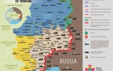 Карта АТО: Расположение сил в Донбассе от 01.04.2015