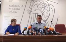 Кличко срочно отреагировал на свое увольнение - назревает громкий конфликт