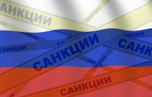 США готовы снять санкции с России: названы условия