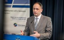 """Украина готовит """"черный список"""" чиновников РФ: что будет дальше"""