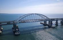 Крымский мост обречен: в России предрекли крах главного проекта Путина