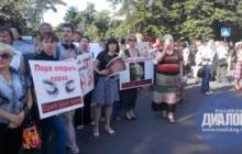 Жители Донецка пикетируют миссию ОБСЕ и Красный крест