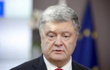 """У Порошенко дали старт 14 искам против ГБР и НАБУ: """"Это только начало"""""""