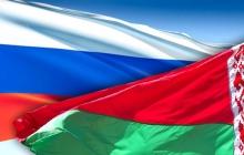 """Присоединение Беларуси к России: известен план Кремля под кодовым названием """"Лён"""""""