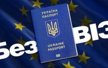 В Евросоюзе обеспокоены остановкой реформ в Украине - журналист из Брюсселя рассказал о новом документе европейских комиссаров