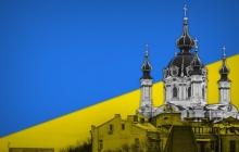 """""""Украина создала церковь без Путина"""", - мировая пресса о предоставлении Томоса"""