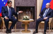 Страны ЕС поставили Путина и Мадуро на место – подробности