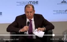 """Лавров нахамил Washington Post из-за """"неудобного вопроса"""" о России: видео вызвало скандал в соцсетях"""