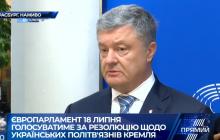 Петр Порошенко выступил с важным заявлением о будущем Украины из Страсбурга - видео