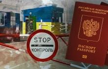 Прибыль от агрессора: Тука предложил оригинальный способ заработать на россиянах после введения визового режима с РФ