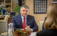 Увольнение Авакова: у Зеленского выступили с заявлением