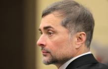 """""""Для Суркова все закончилось, """"конкуренция"""" за Украину завершилась в пользу Козака"""", - Березовец"""