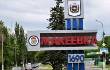 """В Макеевке подземные толчки обрушили дом: на месте скорые и """"МЧС"""", оккупанты молчат"""