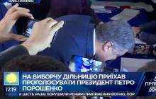 """""""Уверен, Украина победит!"""" - Порошенко с семьей проголосовал в Киеве - кадры"""
