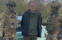 Контрразведка СБУ поймала агента ФСБ России - детали спецоперации силовиков