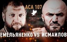 Как Исмаилов отправил в нокаут Емельяненко за 3 раунда: кадры самого ожидаемого боя российского ММА