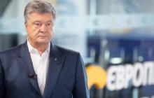 """Порошенко экстренно обратился к украинцам: """"Ну что, повелись?"""" - видео"""