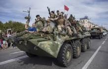 Тымчук заявил о прибытии в Зугрэс сотрудников полиции Чечни