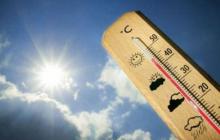 Прогноз погоды: Жара не отступит даже ночью, новый температурный рекорд побит