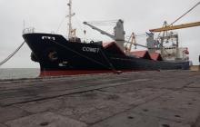 """Луценко мощно ответил на санкции: в порту Мариуполя арестовано крупное судно России с """"отжатой"""" на Донбассе продукцией"""
