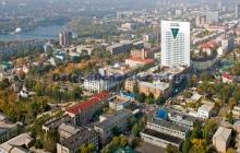 Ситуация в Донецке: новости, курс валют, цены на продукты 06.11.2015