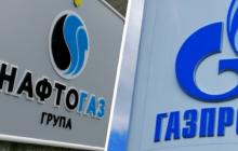 """Сумму платы за транзит газа из России засекретили - в """"Нафтогазе"""" назвали причину"""