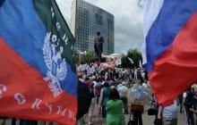 """Россия сворачивает проект """"Л/ДНР"""" - Донбасс готовят к возвращению в Украину"""