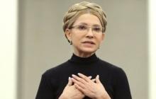 Тимошенко впервые жестко высказалась о Зеленском - все удивлены ее заявлением