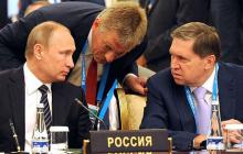 "У Путина резко ""дали отбой"" по встрече ""Нормандской четверки"", известна причина"
