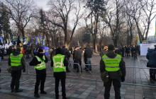 Митинг под Верховной Радой: в полиции обратились к участникам протеста