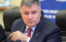 Сильные ливни затопили дома и размыли дороги на Западной Украине – Аваков заявил об экстренных мерах