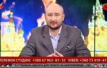 """""""Вероятность 100%..."""" - Бабченко рассказал, какая беда надвигается на Россию: видео вызвало ажиотаж соцсетей"""