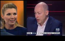 """Гордон """"размазал"""" российскую пропагандистку Скабееву в прямом эфире - видео впечатлило соцсети"""