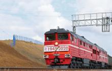 Запуск РФ грузовых поездов в Крым: в МИД Украины отреагировали на действия Кремля