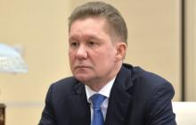 """Цена на нефть заставила """"Газпром"""" продавать газ самому себе: раскрыты детали"""