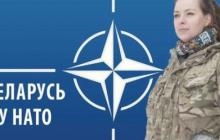 НАТО у самых границ с Россией: стало известно о судьбе учебного центра Альянса в Беларуси