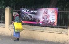"""Бабушка из Черновцов """"подвинула"""" Олю Полякову: кадры """"устранения"""" главной блондинки Украины"""