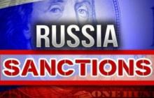 США введут против РФ новые санкции за дестабилизацию мирового рынка нефти