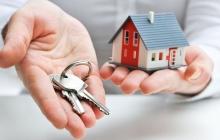 В Украине продолжают дешеветь квартиры