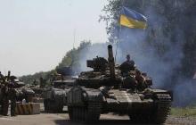 ВСУ готовят что-то мощное: грядет освобождение Донбасса от оккупантов