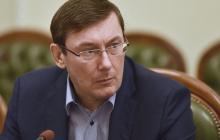 ГПУ завела уголовное дело на NewsOne Медведчука: Луценко о допросе владельца, ведущих и аресте активов