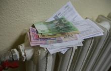 Тарифы на отопление в Украине будут другими: сколько заплатят украинцы