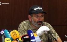 Пашинян призвал срочно прекратить протесты в Армении: политик назвал важную причину