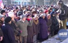 В Амвросиевке начнут выплачивать пенсии и продавать зерно в Россию